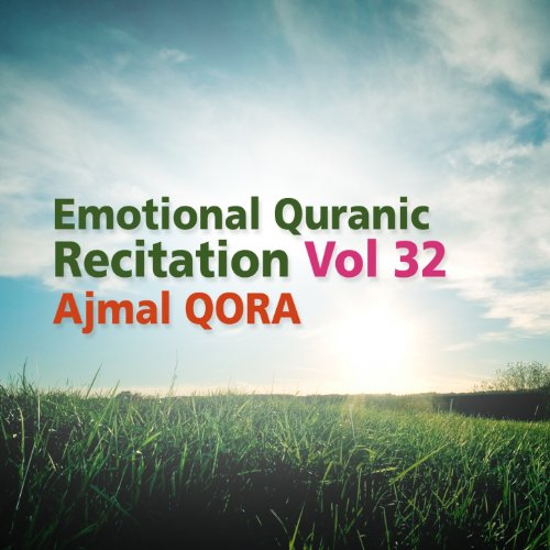 Amazon.com: Recitation 10: Ajmal Qora: MP3 Downloads