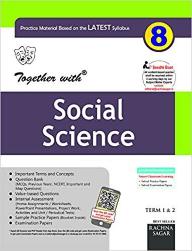 Together with Social Science DAV - 8 (Old Edition): Amazon in
