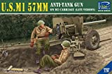 Riich Models U.S. M1 57mm Anti-Tank Gun on M2 Carriage Model Kit (Late Version) (1/35 Scale)