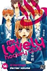 My lovely hockey club, tome 14 par Morinaga