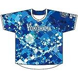 横浜ベイスターズ 2017年スターナイトユニフォーム Lサイズ 青星