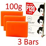 KOJIE SAN SKIN LIGHTENING KOJIC ACID SOAP 3 BARS - 100G Fades age spots, freckles, and other signs of sun damage - Gently heals acne blemishes and erases red marks and scars