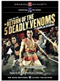 Return of 5 Deadly Venoms [DVD] [1978] [Region 1] [US Import] [NTSC]