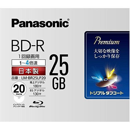 Panasonic 4 X Speed Blu-Ray Disc Single Sided 1 Layer GB (with Message) Pack of 20 P LM – br25lp20