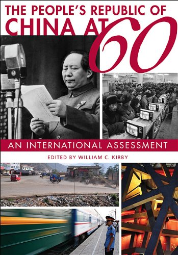 The People's Republic of China at 60: An Universal Assessment