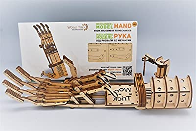 WOOD TRICK Robot Hand Mechanical Model 3D Wooden Puzzles Self-Propelled DIY Safe Assembly Constructor Kit