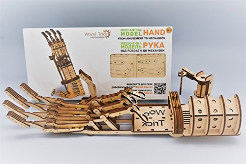 Wood Trick ROBOTIC HAND Mechanical Models 3D Wooden Puzzles DIY Toy Assembly Gears Constructor Robot Kits for Kids, Teens and Adults
