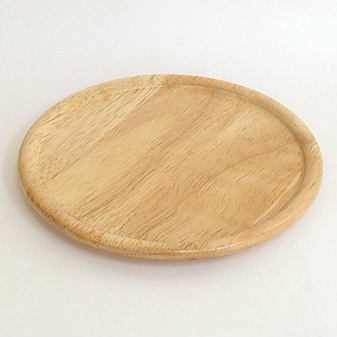 調和のとれた部族判定KOYO プラージュ 26cmピザプレート