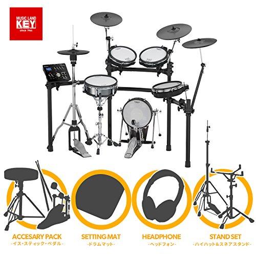 特別価格 Roland B01JOMVRTC 電子ドラム TD-25KV-S TD-25KV-S (Plus) Ultra+ (Plus) フルオプションセット【ペダルマットイススティックヘッドホンハイハットスタンドスネアスタンド付き】 B01JOMVRTC, Nancyshop:ea1a16df --- hightouchleather.com