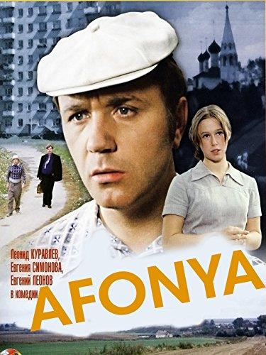 Afonya