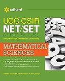 UGC CSIR NET/SET (JRF & LS) Mathematical Sciences
