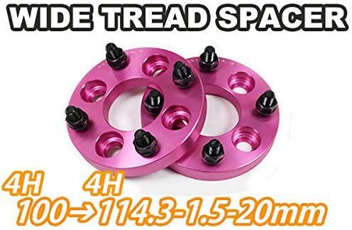 4H100→114.3変換 ワイドトレッドスペーサー 2枚組 1.5 20mm (ピンク)