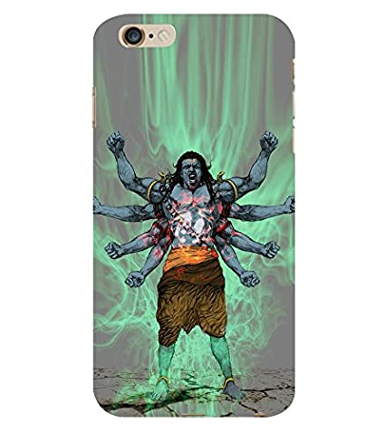 99Sublimation Angry Lord Shiva 3D Hard Polycarbonate: Amazon