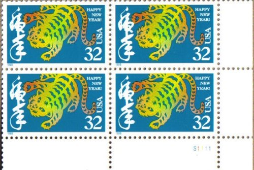 1998 CHINESE LUNAR NEW YEAR OF THE TIGER #3179 Plate Block of 4 x 32¢ US Postage Stamps