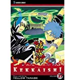 [(Kekkaishi: 27 )] [Author: Yellow Tanabe] [Sep-2011]