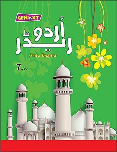 Buy Urdu Reader Class - 7 Book Online at Low Prices in India   Urdu