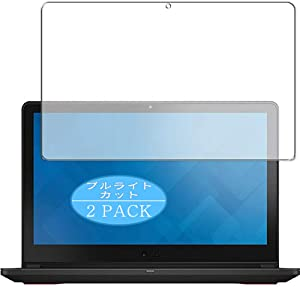 【2 Pack】 Synvy Anti Blue Light Screen Protector Compatible with DELL Inspiron 15 7000 Series 7559 (with Touch Display) 15.6