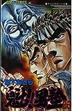 Sakigake! Otokojuku 23 (Jump Comics) (1990) ISBN: 4088526457 [Japanese Import]