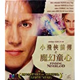 Finding Neverland (2004) By DELTAMAC Version VCD~In English w/ Chinese Subtitle ~Imported from Hong Kong~ by Kate Winslet, Julie Christie Johnny Depp