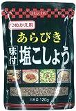 Meal seasoned salt and pepper 120gX20 bags Refill bee food