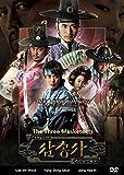 The Three Musketeers Korean Drama DVD Season 1 (Good English Subs)