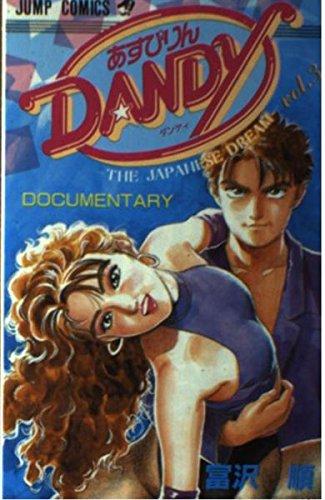Aspirin DANDY 3 (Jump Comics) (1990) ISBN: 4088716531 [Japanese Import]