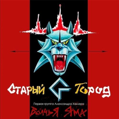 Flag vampira - Vampire Flag