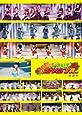 Hello!Project 2009 SUMMER 革命元年 ~Hello!チャンプル~ [DVD]