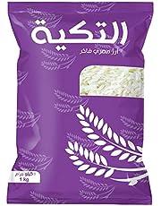 El Tikya High Quality Egyptian Rice - 1 kg