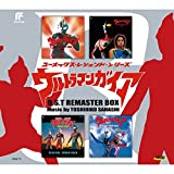 Sci-Fi Live Action - Ultraman Gaia O.S.T Remaster Box (5CDS) [Japan LTD CD] UPCY-9461
