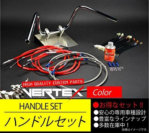 GS400 アップハンドル セット 2型/E型 セミしぼりアップハンドル 20cm レッドワイヤー メッシュブレーキホース B075HF7CPS