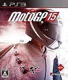 MotoGP 15 PS3 (Japan Import)