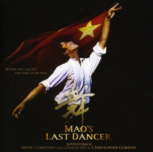 Mao's Last Dancer by Sony Australia (2009-10-16)