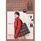 MACKINTOSH PHILOSOPHY CHECK TOTE