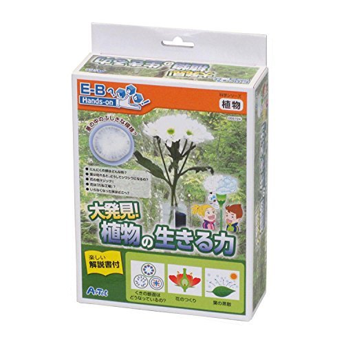 Atekku Power to Live a Great Discovery! Plant (Japan Import) -