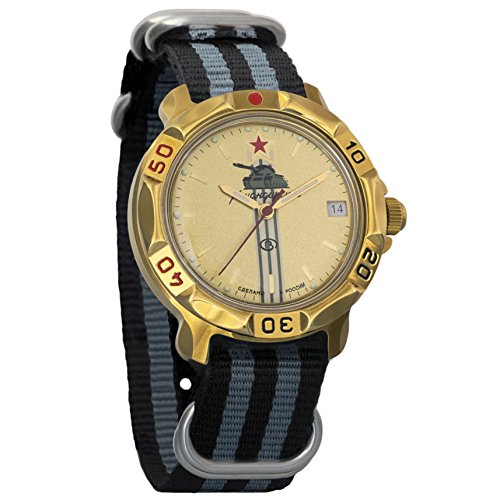 Vostok Komandirskie Commander Russian Army Mens Mechanical Military Wrist Watch #819072 (Vostok Mechanical Wrist Watch)