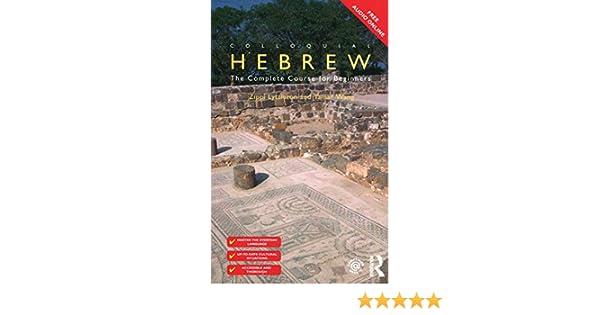 Hayesod Fundamentals Of Hebrew Ebook Download