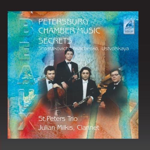 petersburg-chamber-music-secrets