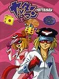 Yattaman Vol.1 Cofanetto 6 DVD Anime Hiroshi Sasagawa, Giappone, Giapponese, Italiano, Japan Collection