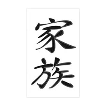 Amazon Cafepress Family Kanji Symbol Rectangle Sticker