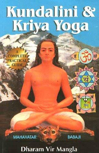 Kundalini & Kriya Yoga: 8903602360904: Amazon.com: Books
