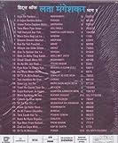Buy Hits Of Lata Mangeshkar volume 2- Tera Mera Amar Hindi film songs DVD