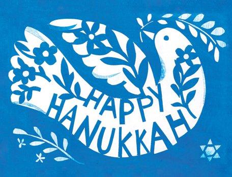 Design Design Happy Hanukkah In Dove Boxed Hanukkah Cards (191-76813) - Happy Hanukkah Holiday Card