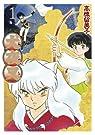 Inu-Yasha, tome 1 par Takahashi