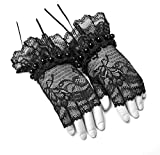 Nite closet Gothic Gloves Fingerless Lolita Lace Half Finger Party Wedding (Black, Free)
