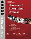 img - for Discussing Everything Chinese, Ch1: China In Modern Society book / textbook / text book