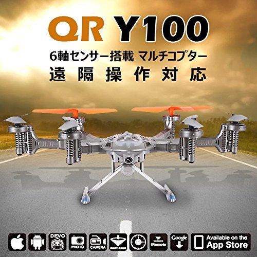 QR Y100 六軸センサー搭載 マルチコプター (遠隔操作対応) 屋外飛行もOK  ムービーを空撮可能!!高解像度 リアルタイム伝送 (アンドロイド/アップル/モバイル/タブレット対応)【並行輸入品】 B00LGBK2EG