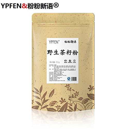 100 g powder powder wild tea seed powder tea tree powder tea seed powder handmade soap raw material additive