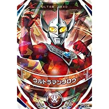 Ultraman Fusion Fight 3-008 Ultraman Taro OR