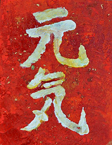 Chinese painting minimalist art Japanese characters Chinese calligraphy Oriental wall decor Asian art